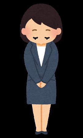business_ojigi_woman.png