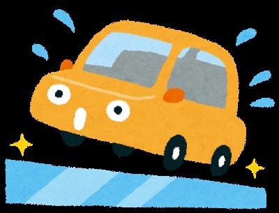 car_slip.png