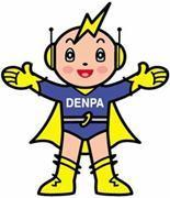 denpa.jpg