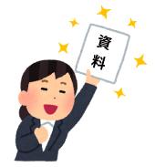 syukatsu_naitei_woman.jpg